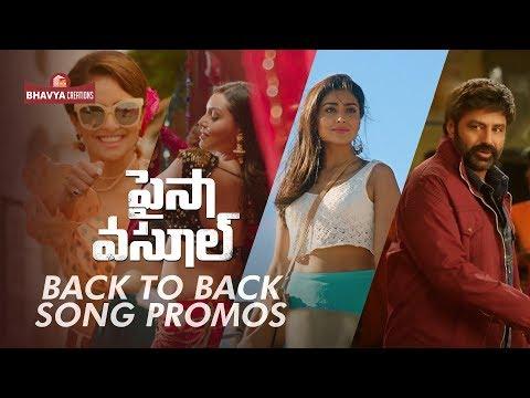 Paisa Vasool Back To Back Song Promos   Balakrishna   Puri Jagannadh   Shriya Saran   #NBK101