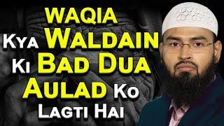 WAQIA - Kya Waldain Ki Bad dua Aulad Ko Lagti Hai By Adv. Faiz Syed