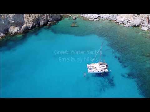 Greece Catamaran Cruise - Emelia by Nikos - Sailing the Greek islands