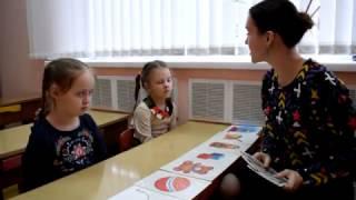 Дидактическая игра на развитие слоговой структуры речи