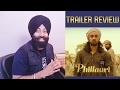 Phillauri - Official Trailer Review   Anushka Sharma   Diljit Dosanjh