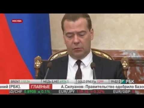 Видео Прогноз экономического развития россии