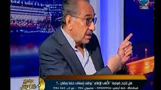 الفنان محمد أبو داوود : يجب علي الدولة أن تكون مسؤولة عن الدراما المصرية