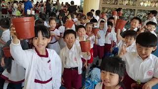 Publication Date: 2018-11-12 | Video Title: 《一人一花種植教學》_滬江小學環保綠化小組