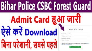 Bihar Police Forest Guard Exam 2019 | Bihar Police Forest Guard Admit Card Out - Download Now