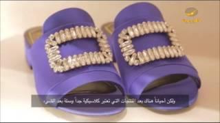 تكريما لمصمم الأحذية روجيه فيفيي أقيم في أبو ظبي