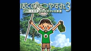 Gambar cover 33 - Himawari Musume ~Backing Track~ (Karaoke)