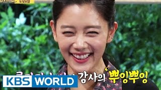 The King of Food | 밥상의 신 - Ep.16: Feast for Dining Out (2014.09.03) Mp3