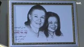 القاهرة تستعيد ذكرى الملكة فريدة زوجة الملك فاروق بمعرض ومتحف
