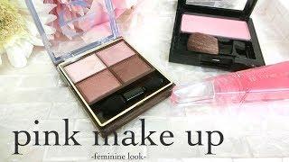 【pink make up】-feminine look- excelアイシャドウ♡