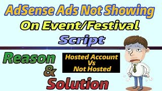 Why AdSense Ads Not Showing on Event Script | Hosted or Non Hosted AdSense | Techy Immo