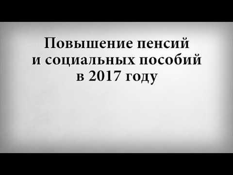 Пенсия по возрасту в Беларуси. Размер пенсии по возрасту в