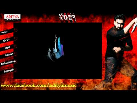 Pawan kalyan's Panjaa Movie All Songs JukeBox With Lyrics - Pawan Kalyan, Anjali Lavania