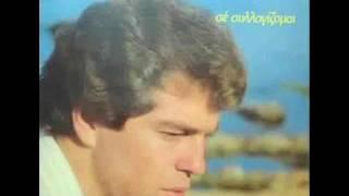 1985...ΚΑΛΟΥΣΗΣ ΒΑΣΙΛΗΣ...ΣΥΓΧΑΡΗΤΗΡΙΑ ΚΑΡΔΙΑ ΜΟΥwww.enxordo.gr