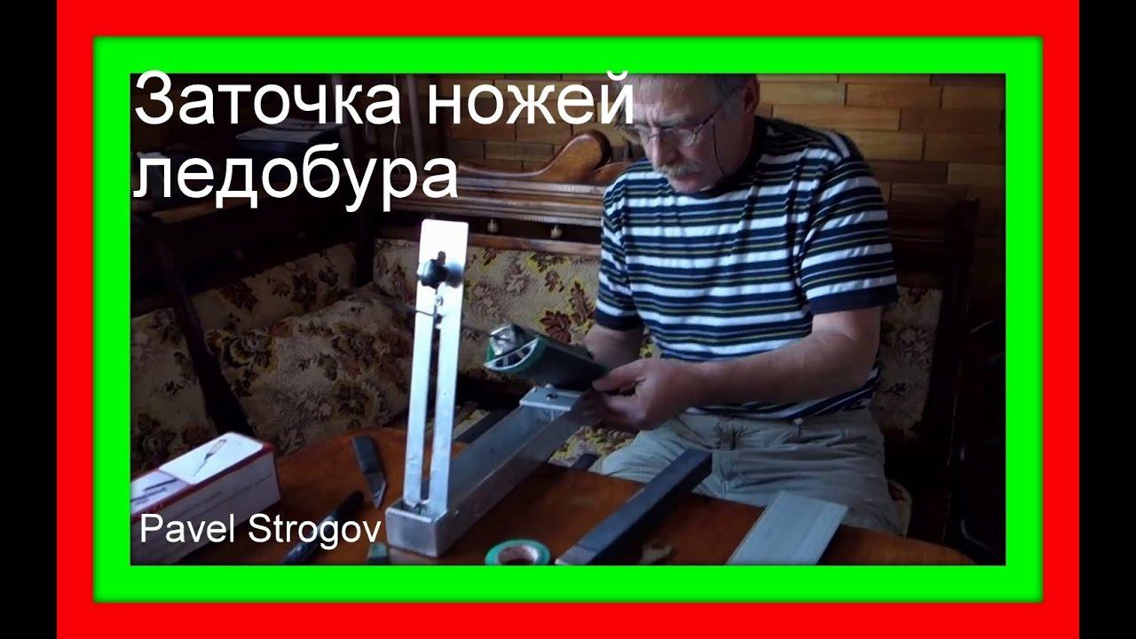 Заточка ножей для бура mora охотничий нож eka nordic h8