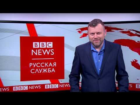 ТВ-новости | о