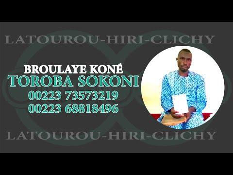 Latourou Talki-Ibrahima  (La Voie)
