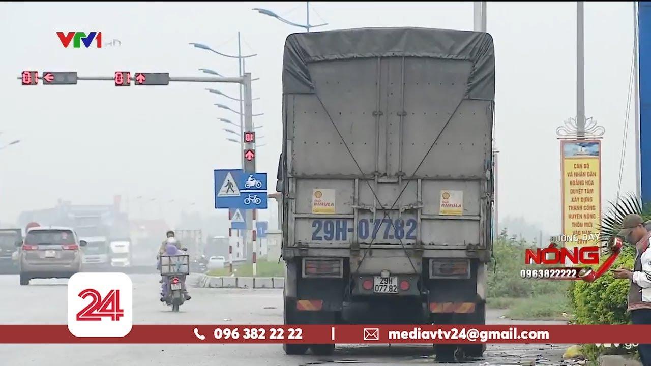 Giả mạo công an trộm cắp tài sản trên quốc lộ 1A | VTV24