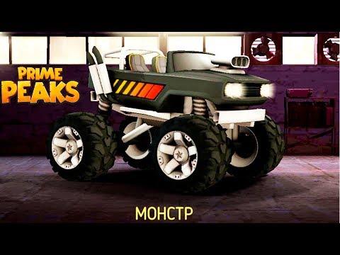 Машинки ХОТ ВИЛС в DRIVE AHEAD #18 прохождение ИГРЫ про машинки для детей HOT WHEELS cars game