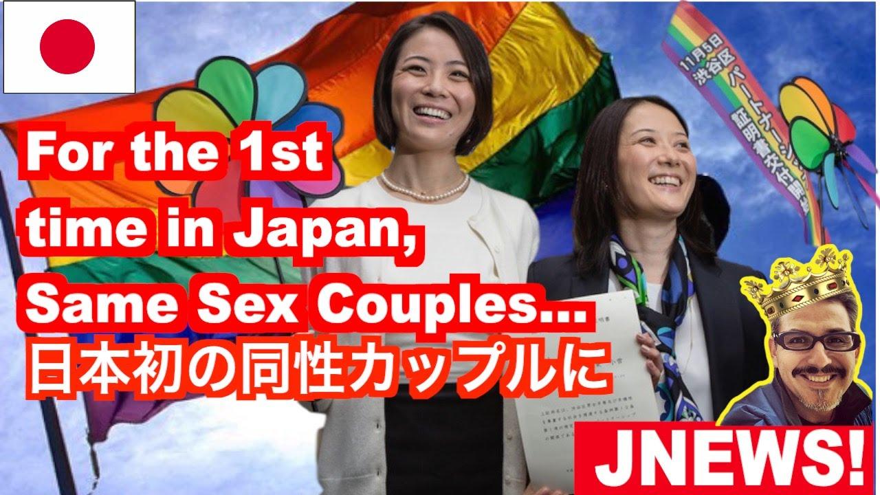 Homosexuality in japan yahoo japan
