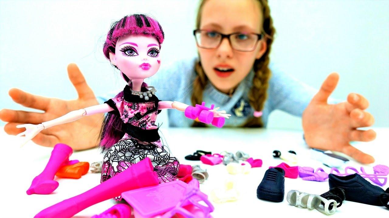 Куклы Монстер Хай: Дракулаура ищет ноутбук - YouTube