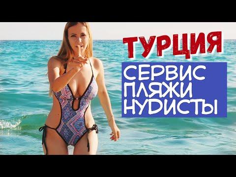 Уехала из Крыма