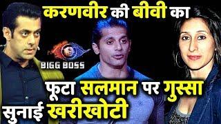 Why Karanvir Bohra's Wife Teejay Sidhu Blasts on Salman Khan ?