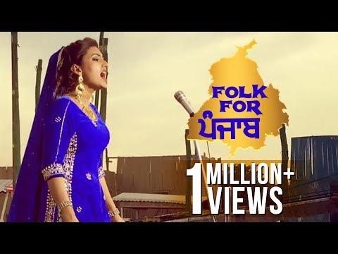 Folk For Punjab | Anmol Gagan Maan | Feat. Punjabo Girls Band | Full Video | Bunty Bains Productions