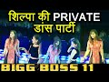 Bigg Boss 11: Shilpa Shinde's CRAZY DANCE in PRIVATE party goes VIRAL | FilmiBeat