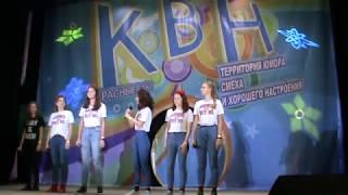 Команда КВН Vetka