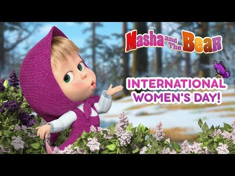 masha-and-the-bear---🌷international-women's-day-with-masha!-💕👱‍♀️
