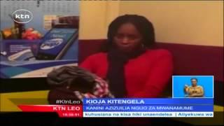 Mwanamke amvua nguo mpenzi wake kwa madai ya kutompa masurufu yake ya kila siku Kitengela