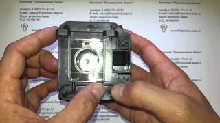 Лампа ELPLP60 / V13H010L60 для проектора Epson(http://projectionlamps.ru/lampy-dlya-proektorov/lampy-dlya-proektorov-epson/lampa-dlya-proektora-epson-brightlink-425wi-elplp60-v13h010l60-/ Лампа ..., 2016-03-23T11:10:15.000Z)