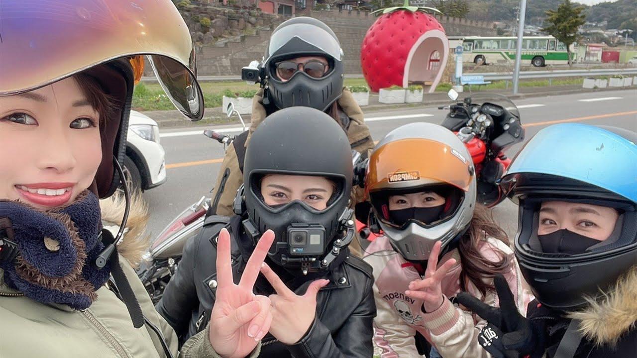 【ハーレーダビッドソン】女子3人で長崎のドラゴンロードを登ってみた【モトブログ】【後編】