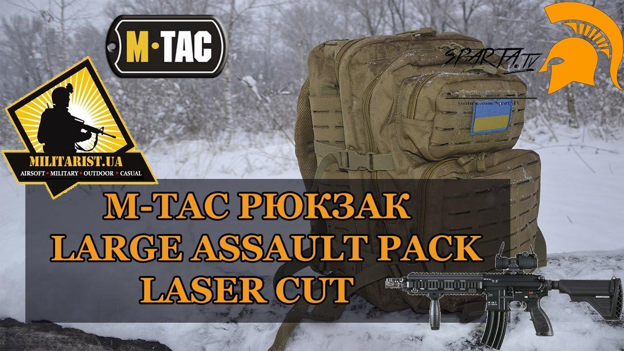 Доставка по всей россии со склада в санкт-петербурге. Мы предлагаем вам купить военные рюкзаки именно те, которые используются на.