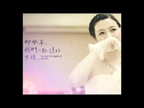 Childish(孩子氣) - Michelle Chen (陳妍希)