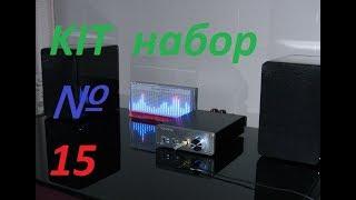 aS1424 Анализатор звука Распаковка и Сборка