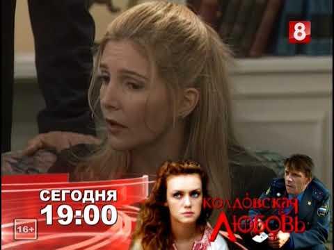 Жестокий ангел (10 серия) (1997) сериал