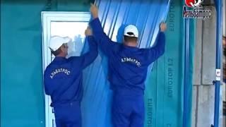 учебный фильм по монтажу профнастила /  Альбатрос