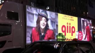 渋谷にて、チャン・グンソク「qiip(キップ)」宣伝車を撮影。