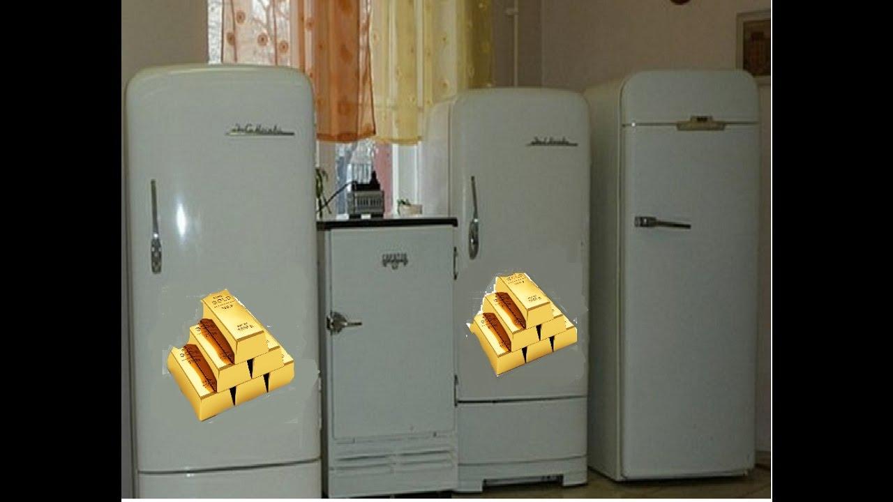 настоящее драгметаллы в холодильниках фото нашей чат