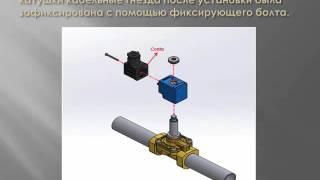 TORK Электромагнитный клапан в сборе(Tork, Электромагнитный, клапана, исполнительные механизмы., 2016-04-21T11:06:45.000Z)