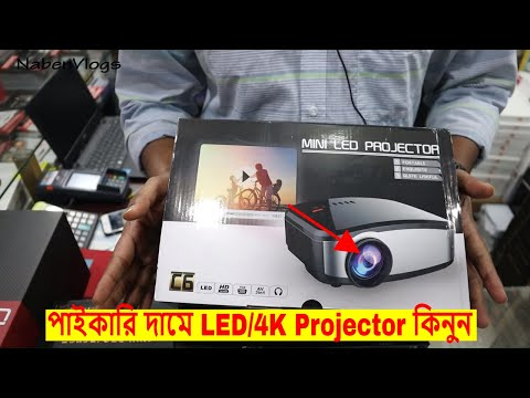 Smart LED & 4K Projector Price 😱 Buy All Type Of Projector Best Price!🔥