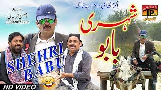 Shehri Babu | Akram Nizami | TP Comedy
