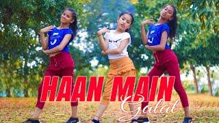 Haan Main Galat | Love Aaj Kal | Dance SD King Choreography