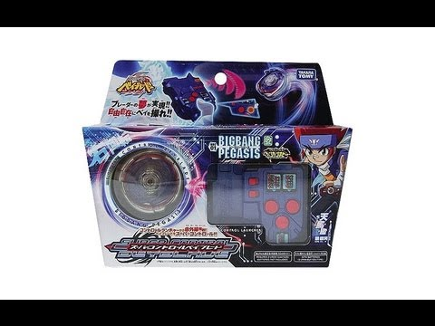 Beyblade Super Control Bbc 01 Big Bang Pegasis Unboxing Youtube