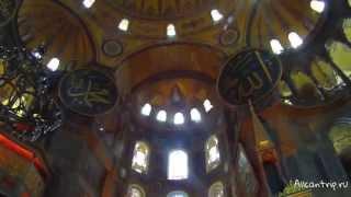 Айя София Собор Святой Софии Istanbul Hagia Sophia(http://allcantrip.ru Айя София Собор Святой Софии Istanbul Hagia Sophia: https://youtu.be/Kl0OQ4LOvAg., 2015-09-13T15:33:10.000Z)