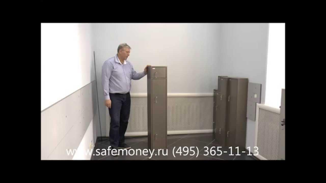 Оружейный сейф - AIKO КРЕЧЕТ - YouTube
