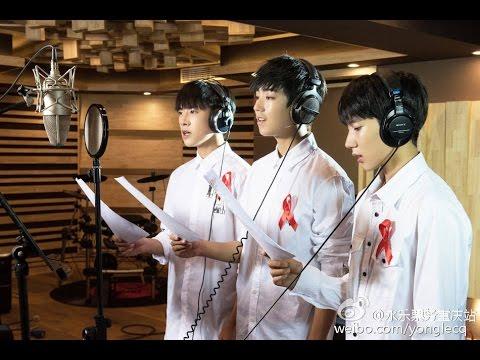 Download 【TFBOYS】2016世界艾滋病日勵志推廣歌《瞳孔裡的太陽》