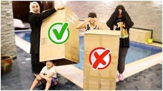 لا تختار الصندوق الخطأ غرقنا 😂 - عائلة عدنان